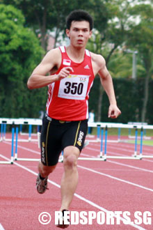 Athletics Day 3 Asia youth games