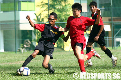 nike cup football