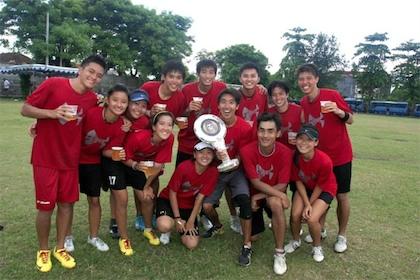nusantara cup ultimate frisbee