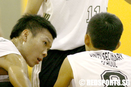 Unity Secondary vs Yishun Secondary National B Division boys' Basketball Championship first round