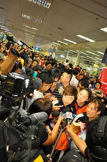 feng tianwei airport reception
