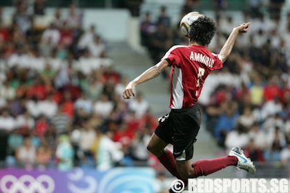 Youth Olympic football