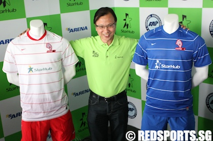 singapore lionsxii new jerseys
