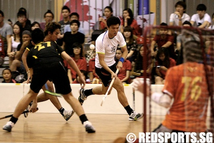 ivp floorball men's final ntu vs nyp