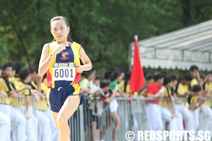 53rd inter school cross country championships
