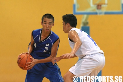 national b division basketball championship