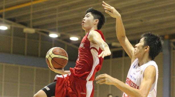 SEABA U18 Championship Singapore U18s vs Indonesia U18s