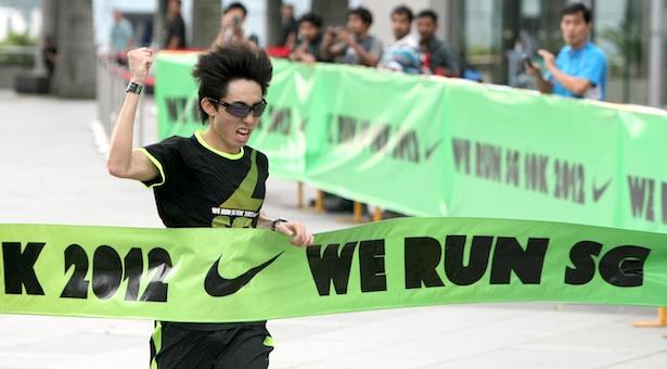 Nike We Run SG 10K  Soh Rui Yong fastest in 33 01.20 · Gallery d02ef93d605c