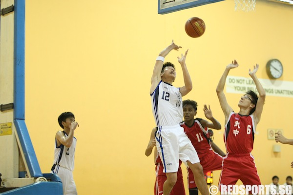 bukit panjang vs yuan ching west zone b division basketball