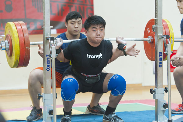 National Strength Sports Classic – Powerlifting