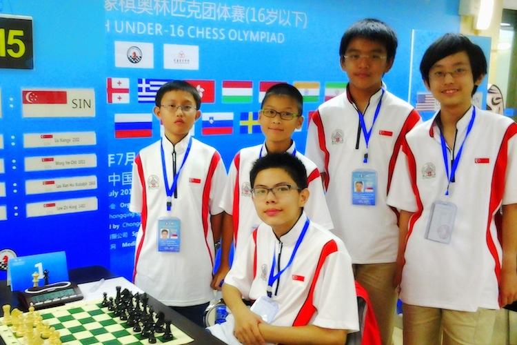 singapore 2013 under 16 chess olympiad team