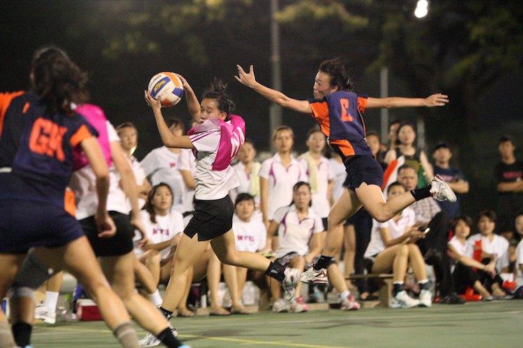 nus vs ntu sunig netball