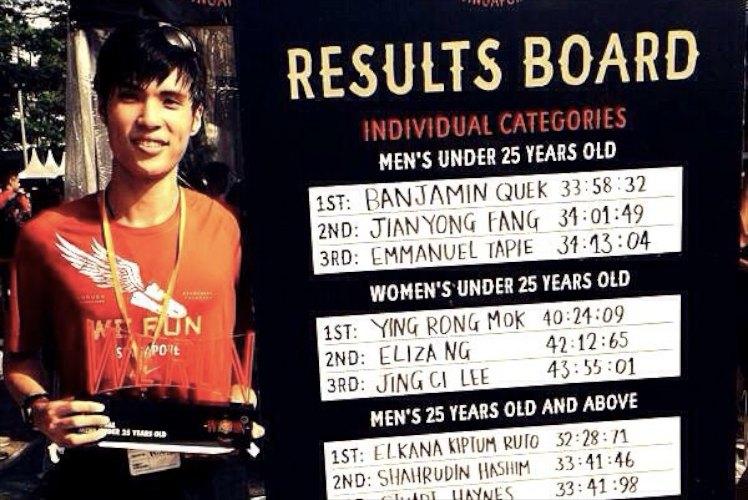 Banjamin Quek tops U-25 category with 33 58 finish at Nike We Run SG 10K ·  Gallery 1df606d149d5