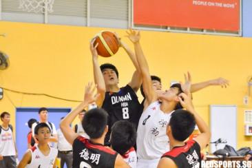 National A Div Bball: DHS end season with 52–27 win over TJC