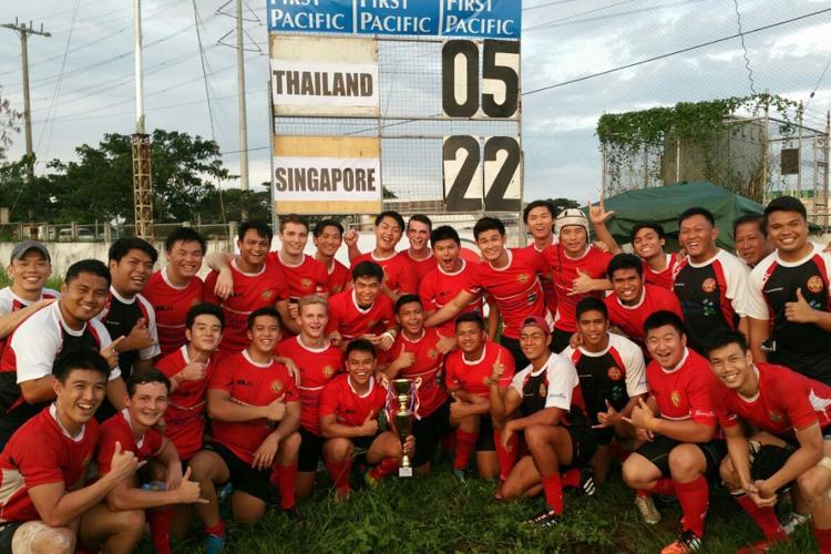 ARFU Under 19 Rugby Singapore vs Thailand