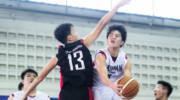 BDIV-BBALL-DHS-CCH-1