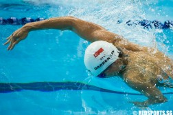 5th FINA World Junior Swimming Championships