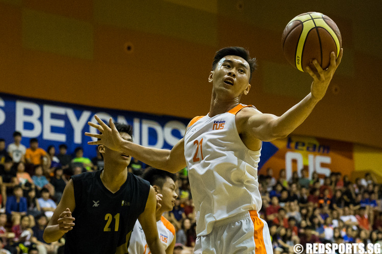 SUniG men's basketball final NUS vs SIM