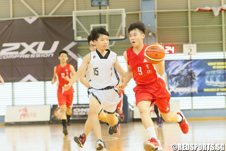 Yao Qing (Edgefield #9) drives the ball.(Photo 1 © Dylan Chua/Red Sports)