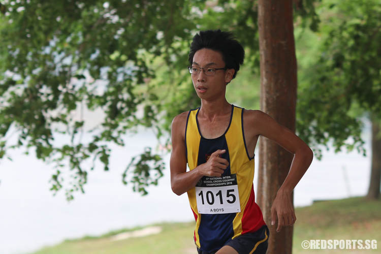 Daniel Yap (#1015) of ACS(I) finished fifth with a timing of 16:40.23. (Photo © Chua Kai Yun/Red Sports)