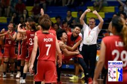 Singapore beat Indonesia 71-68 to finish third at the SEABA Championship. (Photo: SEABA)