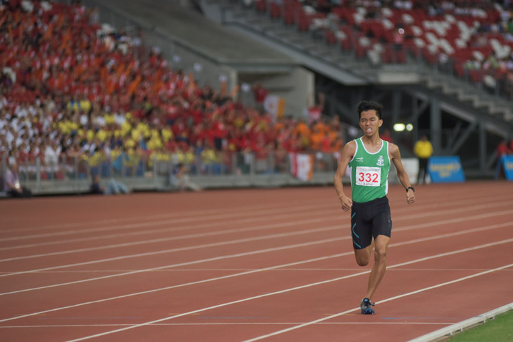 national-b-division-1500m-finals