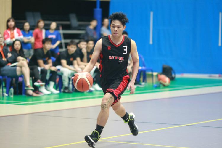 singapore university games basketball national nanyang technological
