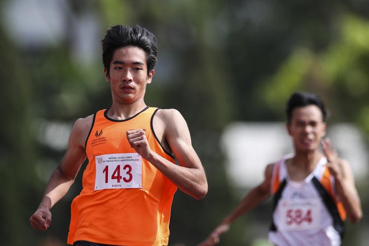 b div reuben Rainer lee sports school u17 record 200m
