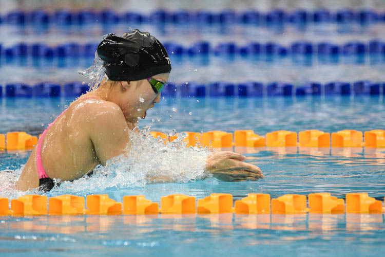 Kim Seulbee of Hwaseong City Swimming Team came in first in the women's 200m Breaststroke event, setting a new meet record with her timing of 2 minutes 31.45 seconds. (Photo 18 © Lee Yu En/Red Sports)