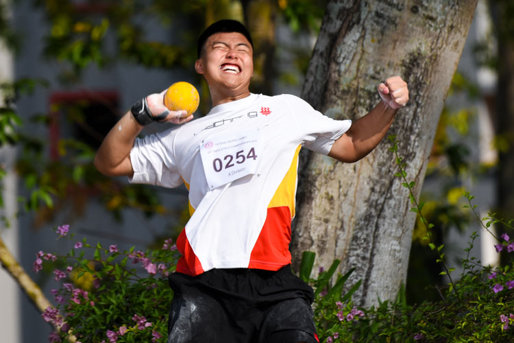 Mook He Jun (#254) of HCI placed fifth with 13.22m. (Photo 6 © Iman Hashim/Red Sports)