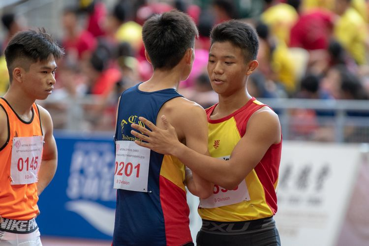 Mark Lee Ren (#201) of ACS(I) was the first runner-up in the B Division Boys' 100m final with a time of 00:11.33.