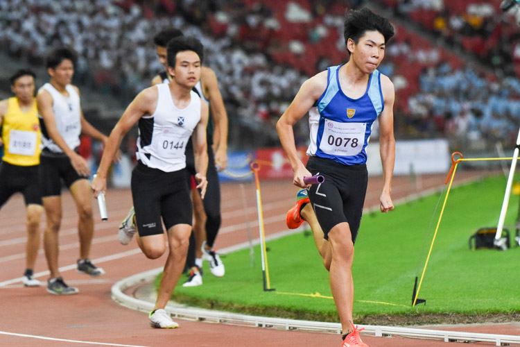 SAJC's Joshua Jr. Chew (#144) and CJC's Bryan Ng (#78) on the third leg in the A Division boys' 4x400m relay. (Photo 1 © Iman Hashim/Red Sports)