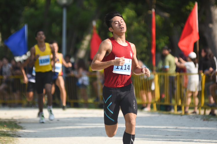 YIJC's Ng Jing Heng(#1114) finished 14th in the Boys' A Division cross country race with a time of 17:19.8. (Photo 1 © Iman Hashim/Red Sports)