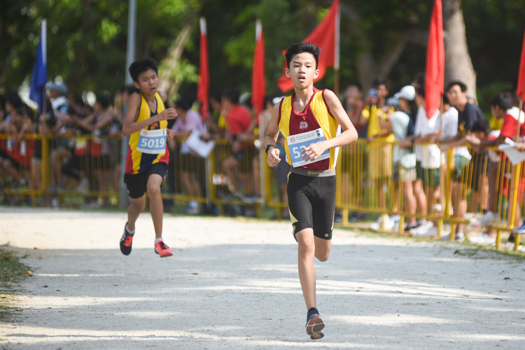 VS's Dominic Liau (#5342) finished 17th in the Boys' C Division cross country race with a time of 14:55.1. (Photo 1 © Iman Hashim/Red Sports)