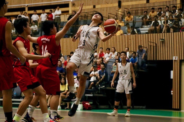 Ng Yu Jun (CHS #9) in action, scored a total of 10 points for his team.